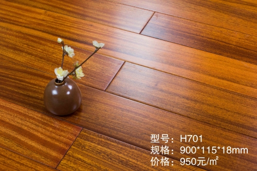 H-701圆盘豆地热实木地板
