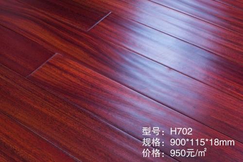 H-702圆盘豆地热实木地板