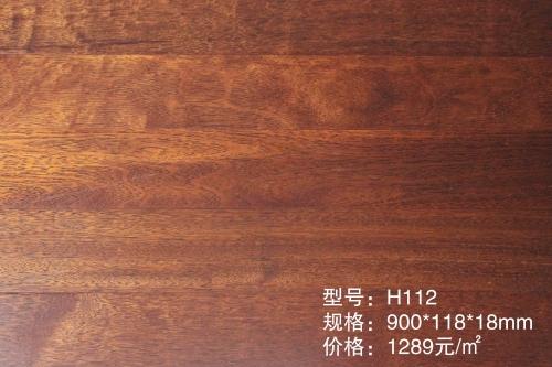 H-112印茄木地热实木地板