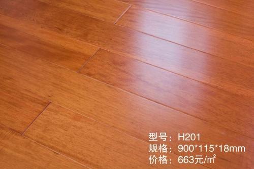 H-201番龙眼地热实木地板