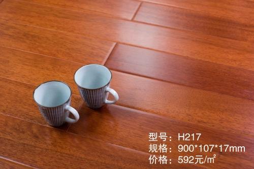 H-217番龙眼地热实木地板