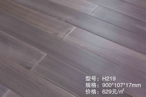 H-219番龙眼地热实木地板