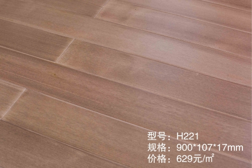 H-221番龙眼地热实木地板