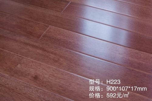H-223番龙眼地热实木地板