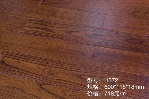 H-372槐木地热实木地板