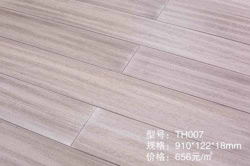 TH007番龙眼实木地板