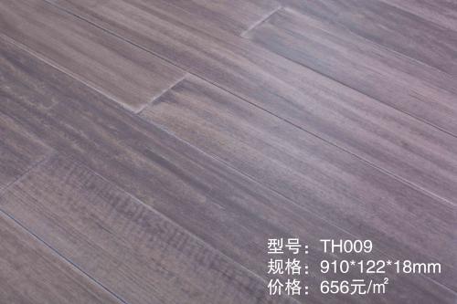 TH009番龙眼实木地板