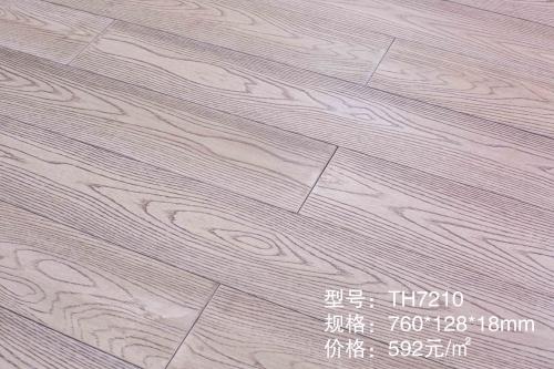 TH7210天料木实木地板