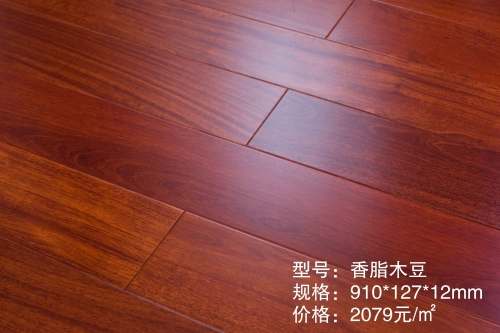 香脂木豆红檀香实木地板